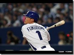 fukudome-782665